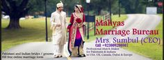 Muslim matrimony, Muslim matrimonials, Muslim matrimonial, matrimonials, matrimony, matrimony services, online Muslim matrimonials, Indian marriage, match making, matchmaker,