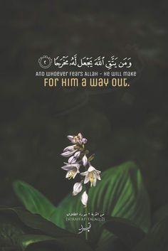 Surah At-Talaq (The Divorce)