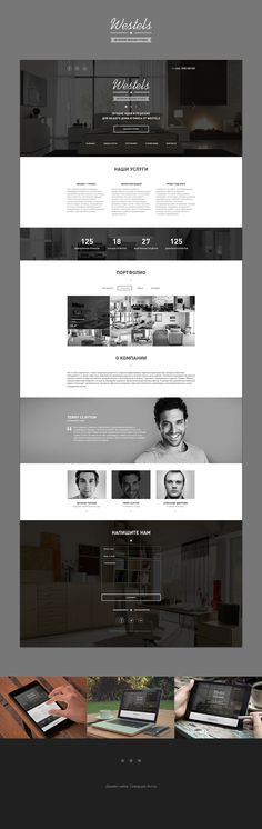 Interior design studio by Anton Skvortsov, via Behance