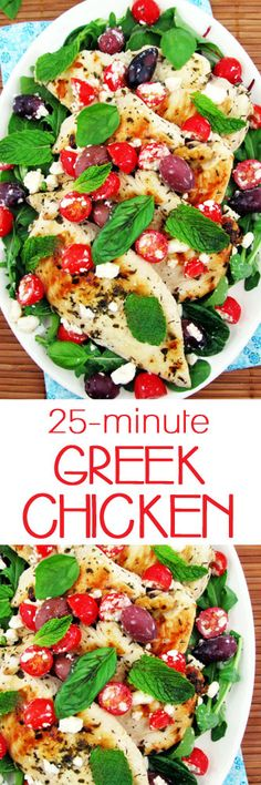 25-Minute Greek Chicken #chicken #healthy