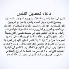 sookar99:  اللهم ااامين