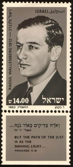 The Raoul Wallenberg Stamp issued by the government of Israel's postal service in 1983.