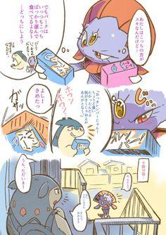 ピクシブ ポケモン 漫画 おすすめ
