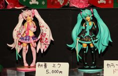 'Picture by Elizeya (vocaloid hatsune_miku silent_minority takezy wonder_showcase) Zombie Girl, Anime Figurines, Anime Dolls, Vocaloid, Anime Characters, Action Figures, Anime Art, Hello Kitty, Kawaii