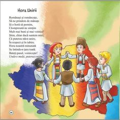 1 Decembrie, Anul Nou, Moldova, Preschool, Puzzle, Adventure, Fun, World Flags, Children Pictures
