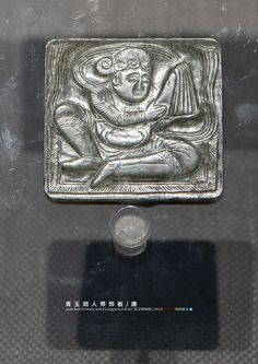 青玉胡人带饰板 唐 武汉博物馆藏 Jade Belt Pendant with Foreigners/The Tang Museum Asian Art Museum, Metal Tools, Jade Stone, Wuhan, Chinese Culture, Middle Ages, Utensils, Belts, Carving