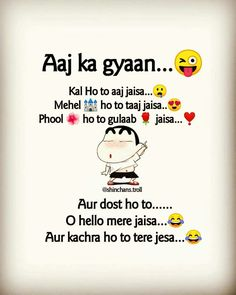 Yes i had dal rice this time u should eat roti carbs kk ratt ko eat rice n all Best Friend Quotes Funny, Funny Attitude Quotes, Funny Baby Quotes, Jokes Quotes, Eid Quotes, Funny Quotes In Hindi, Jokes In Hindi, Funny School Jokes, Very Funny Jokes