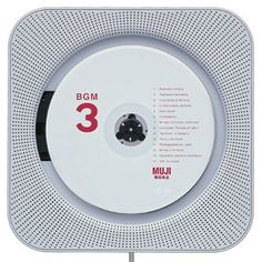 MUJI / Wall mounted CD Player. By Naoto Fukasawa.