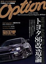 OPTION 2012.05 / JDM Custom / BRZ / Japanese Car Magazine
