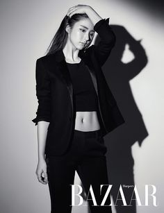 Shin Se Kyung Is A Vixen In Black For Harpers' Bazaar Korea's September 2015 Issue | Couch Kimchi