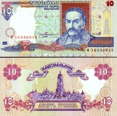 Ukraine banknote with Ivan Mazepa, a Cossack and prince of the Holy Roman Empire. A monastery is on the reverse.  He died in Bender (which is in Moldova, not the character in Futurama).  Learn something new everyday.