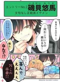 秋奈はちこ (@hachiko333dr) さんの漫画   116作目   ツイコミ(仮) Nagisa And Karma, Hachiko, Anime Poses Reference, Manga, Hinata, Kawaii Anime, Classroom, Fan Art, Cute