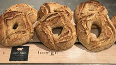 Couronne Sesamé - Breadbull - posted by www. Sesame, Bread Baking, Food, Breads, New Recipes, Play Dough, Baking, Essen, Meals