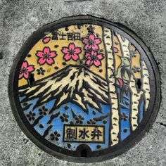 富士吉田市のマンホール蓋 @Liz Mester Mester Pollock Sakura, manhole cover