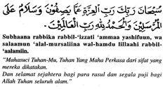 Doa Islam, Islam Quran, Prayer Verses, Self Reminder, Islamic Inspirational Quotes, Wise Words, Allah, Prayers, Religion