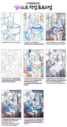 Digital Painting Tutorials, Digital Art Tutorial, Art Tutorials, Drawing Reference Poses, Art Reference, Art Sketches, Art Drawings, Anime Boy Sketch, Background Drawing