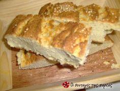 Ψωμάκι στη Γάστρα #sintagespareas