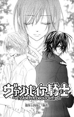 Pinterest Vampire Hunter, Vampire Knight, Best Love Stories, Love Story, Yuki Kuran, Image Boards, Me Me Me Anime, Mobile Wallpaper, Manga Anime