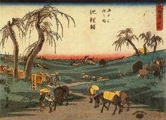The road connecting Edo (Tokyo) and Kyoto, 1850 by Hiroshige. Ukiyo-e. landscape. Chacara do Ceu Museum, State of Rio de Janeiro  Brazil