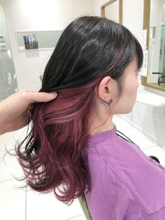 Under Hair Color, Hair Color Underneath, Hidden Hair Color, Hair Color Dark, Dyed Curly Hair, Dye My Hair, Curly Hair Styles, Pink Hair Streaks, Purple Peekaboo Hair