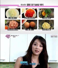 한고은의 닭가슴살 스테이크 만들기 / 닭가슴살 다이어트 레시피 : 네이버 블로그
