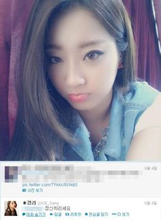 9MUSES Kyungri vs. a netizen   Daily K Pop News