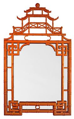 Very Pretty Pagoda Mirror with White Lacquer Finish. Free shipping!