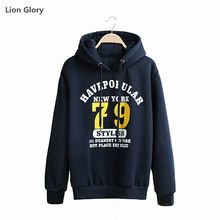 2017 Time-limited Promotion Full None Men Baseball Hoodies Young Sportswear Print Sweatshirt Winter Cotton 79 4 Colors M-3xl