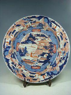 Rare Japanese imari porcelain plate