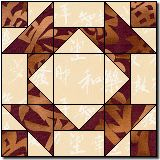 Chinese quilt block free pattern