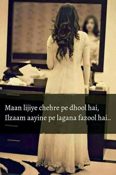 Top urdu quotes and two lines urdu poetry Jokes Quotes, Poetry Quotes, Hindi Quotes, Qoutes, Life Quotes, Poetry Text, Urdu Poetry, The Notebook Quotes, Desi Quotes