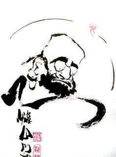 Bodhidharma 달마대사