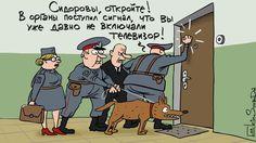 http://www.svoboda.org/