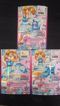 "Trading card of Japanese Animation ""AIKATSU STARS"" RARE sky lily coorde 5"