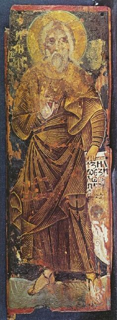 Saints: George, Elias, and Demetrius. Novgorod icon. XV century. Collection of Pavel Korin