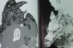 Halcyon Realms – Animation.Film.Photography and Art Book Reviews » » Katsuya Terada's Jyugoyamonogatari Art Book Review