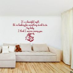 Marry You Wall Sticker Bruno Mars Wall Art