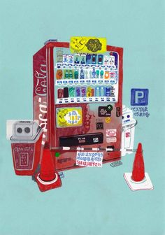Vending Machines | Hennie Haworth