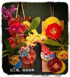花布團圓蝴蝶蘭實木掛軸