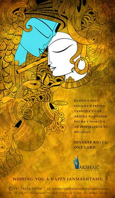 Janmashtami Images, Janmashtami Wishes, Krishna Janmashtami, Janmashtami Quotes, Cute Krishna, Krishna Art, Radhe Krishna, Madhubani Art, Madhubani Painting