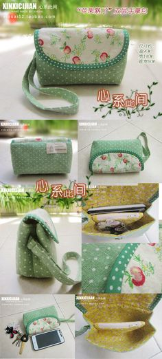 No pattern but interesting idea for a bag to sew
