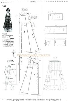 Lagenlook dress pattern from Japanese magazine Japanese Sewing Patterns, Sewing Patterns Free, Free Sewing, Clothing Patterns, Apron Patterns, Dress Making Patterns, Sewing Lessons, Pattern Drafting, Fashion Sewing