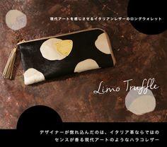 【ATAO】limo (リモトリュフ)イタリア製ハラコを使ったドット柄ロングウォレット長財布 レディース