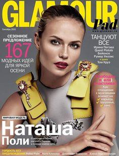 Natasha Poly GLAMOUR Russia #9 2015 Travel Format fashion celebrities