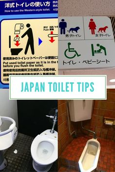 How to go to the toilet in Japan. It's hilarious!