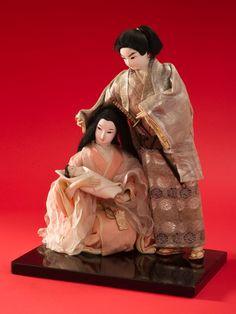Japanese Holy Family