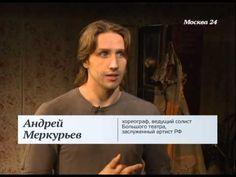 Москва 24 ЩЕЛКУНЧИК в стиле стимпанк в Театре С.А.Д. в Аптекарском огороде