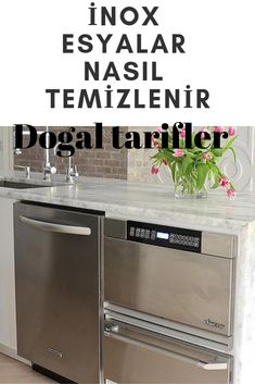 Wall Oven, French Door Refrigerator, Kitchen Appliances, Diy Kitchen Appliances, Home Appliances, Kitchen Gadgets