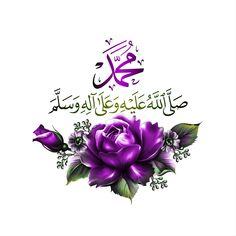 Quran Quotes Love, Islamic Love Quotes, Islamic Inspirational Quotes, Arabic Quotes, Allah Calligraphy, Islamic Art Calligraphy, Kaligrafi Allah, Jumma Mubarik, Mecca Islam