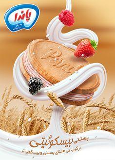 Panda Ice cream on Behance
